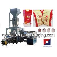 ZTCK-25 Automation Bag Feeding Packaging Machine