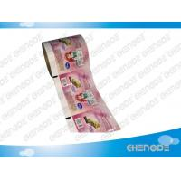 Cute Design Printed For Chocolate Packaging Film In Roll