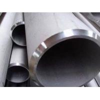 Best Stainless Steel Seamless Pipe 904L wholesale