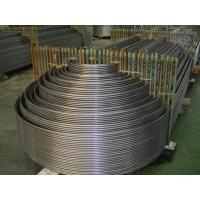 Best Stainless Steel U Tube wholesale