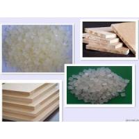 Best C9 Aromatic Petroleum Resin(Cool poly) for Adhesives HS140-5 wholesale