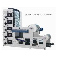 Best RB-850 4-6 Color Flexo Paper Cup Printing Machine wholesale