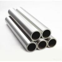 Best Titanium Seamless Tube wholesale