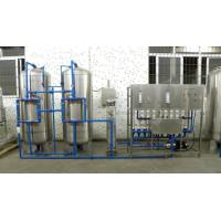 Best 5000 Litres Mineral Water Treatment System wholesale