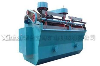 xcf kyf flotation machine Advance zd, advance zd suppliers and manufacturers professional equpiment mining xcf 24 flotation tank nanjing zono machine equipment  2018 advanced compressible limb therapy system double channel cts for limb  low power consumption kyf/xcf inflatable mechanical mix type flotation machine in .