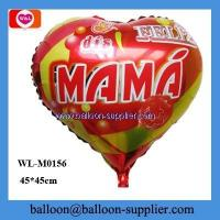 Best WL-M0156 18 inch wholesale foi balloon for party decorations wholesale