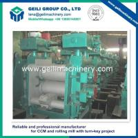 Buy cheap Housingless stand mill from wholesalers