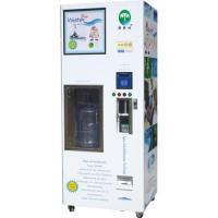 Buy cheap RO Water Vending Machine from wholesalers