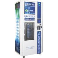 Best UF Water Vending Machine wholesale