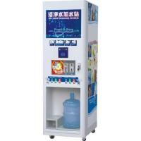 Buy cheap Double Water Outlets Water Vending Machine from wholesalers