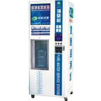 Buy cheap Standard Water Vending Machine from wholesalers