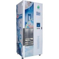 Buy cheap 5 Gallon Bottle Water Vending Machine from wholesalers