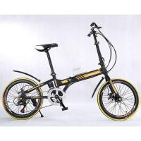 Best New aluminum alloy folding bike folding bicycle in factory wholesale
