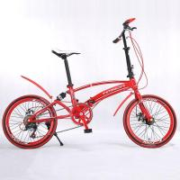 Best 20 inch 7 speed folding bicycle wholesale