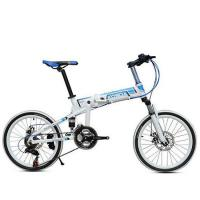 Best Aluminum alloy material 21 speed folding bike wholesale wholesale