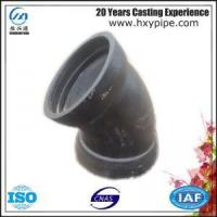 Best ISO2531 Spherical Cast Iron Double-Socket 22.5 wholesale