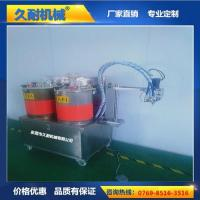 Best Adult products silicone two-component silicone potting machine perfusion machine wholesale
