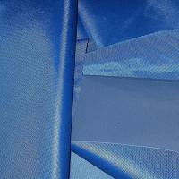 300D PVC Oxford Fabric Number: Oxford Fabric17