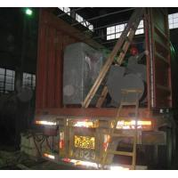 Buy cheap container loading for shipping from wholesalers