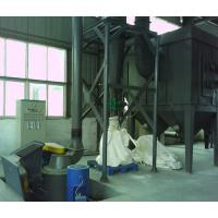 Buy cheap pulverizer from wholesalers