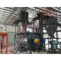Buy cheap BC dry powder produce equipment from wholesalers