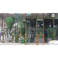 Buy cheap ABC dry powder produce equipment from wholesalers
