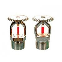 Buy cheap ZSTZ FIRE SPRINKLER SYSTEMS from wholesalers