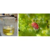 Buy cheap Insecticides Dicofol 20% EC from wholesalers