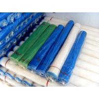 Quality PRODUCTS Pe window screen wholesale