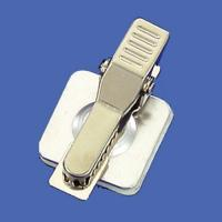 Buy cheap Self-adhesive pad with metal clip from wholesalers