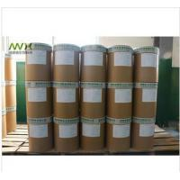 Best hot sale selenium yeast with lowest price wholesale