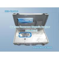 Best Quantum Magnetic Resonance Analyzer H-6610Ⅱ(2012′s Best-selling) wholesale