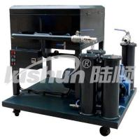 Transformer Oil Purifier GJL Oil Purifier for Engineering Machinery Hydraulic System