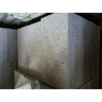 Quality Lave stone LAVE STEPPING STONE-07 wholesale
