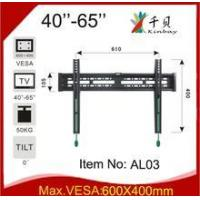 Best Best Sellers 40 to 65 inch screen LED LCD tv wall bracket fixing tv bracket wholesale