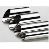 Best HIGH-PRECISION SEAMLESS SANITARY PIPE wholesale