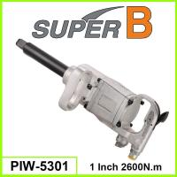 Best Pneumatic Impact Wrench wholesale