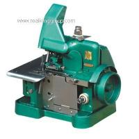 Best GN1-113 SMALL OVERLOCK SEWING MACHINE SERIES wholesale