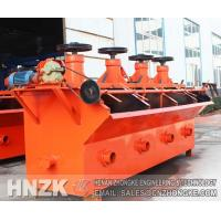 Best Mine Selection Series Flotation Machine wholesale