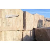 Quality Beig Desert Sandstone Rough Blocks from Own Quarry wholesale