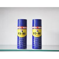 Best rust inhibiting lubricant wholesale