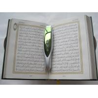 Best Best price Digital Quran read pen with FM function QT502 (FM) wholesale