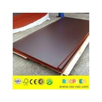 Film faced Plywood Brown film faced plywood