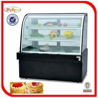 Buy cheap Cake Display Cooler from wholesalers