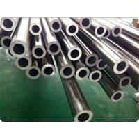 Best High quality carbon structural steel tube wholesale