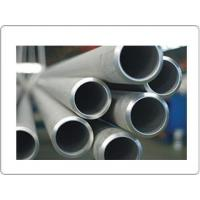 Best Metal Piping wholesale
