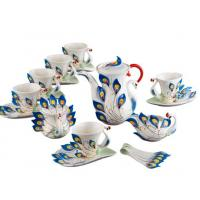 China High grade coffee set luxury ceramic peacock tea cup set---MM0015 on sale