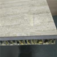 Best Travertine Surface Aluminium Honeycomb Panel Backed Composite Panels For External Wall Cladding wholesale