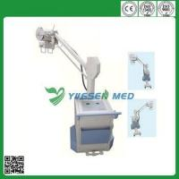 Best YSX50M Cable and remote wireless radiography control medical mobile x ray machine wholesale