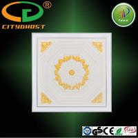 Best Patented Invisible LED Panel 600x600 36W Model:Y66-36 wholesale